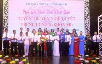 19 thí sinh tham gia Hội thi Báo cáo viên giỏi cấp tỉnh năm 2018
