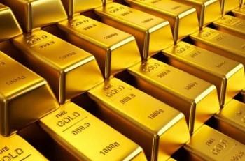 Giá vàng SJC sụt giảm