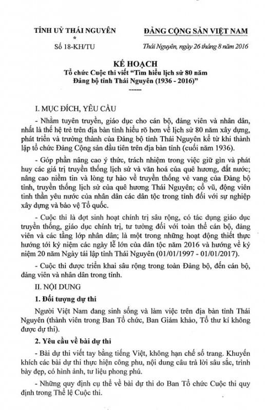 """Tổ chức Cuộc thi viết """"Tìm hiểu lịch sử 80 năm Đảng bộ tỉnh Thái Nguyên (1936 - 2016)"""""""
