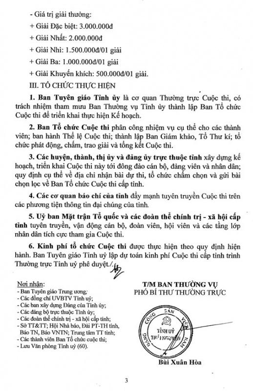 to chuc cuoc thi viet tim hieu lich su 80 nam dang bo tinh thai nguyen 1936 2016 14297
