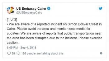 Ai Cập phong tỏa an ninh gần Đại sứ quán Mỹ ở Cairo