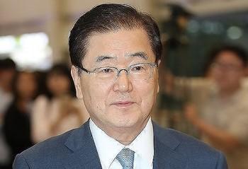 Triều Tiên muốn giải trừ hạt nhân trong nhiệm kỳ đầu của ông Trump