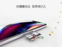 iphone chua ra mat nha mang trung quoc da quang cao ve iphone 2 sim
