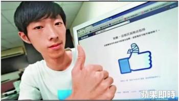 hacker gay soc khi tuyen bo se xoa so tai khoan facebook cua mark zuckerberg