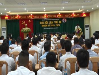 dai hoi dang bo cac khu cong nghiep tinh thai nguyen lan thu iii nhiem ky 2020 2025
