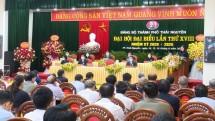 khai mac dai hoi dai bieu dang bo thanh pho thai nguyen lan thu xviii nhiem ky 2020 2025