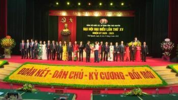 Bế mạc Đại hội Đại biểu Đảng bộ Khối các cơ quan tỉnh lần thứ XV, nhiệm kỳ 2020-2025