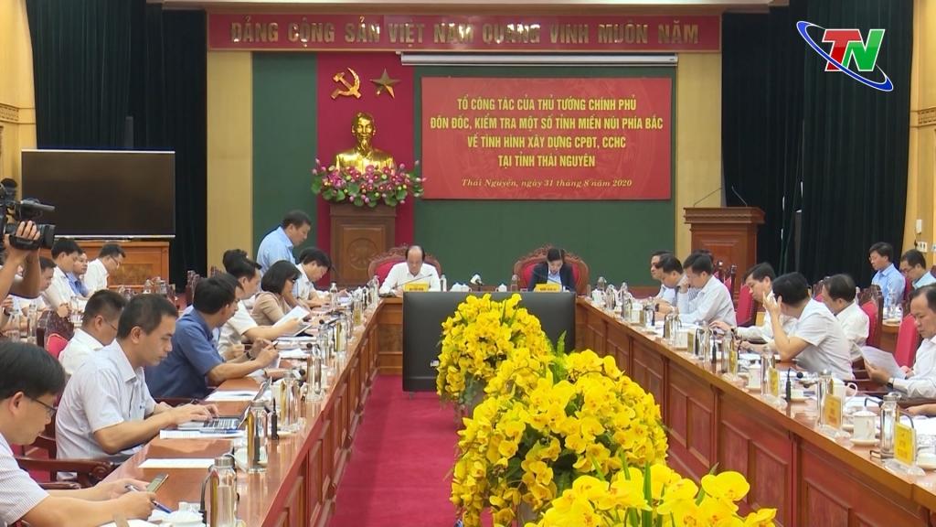 Hội nghị trực tuyến về công tác phòng, chống dịch bệnh Covid-19