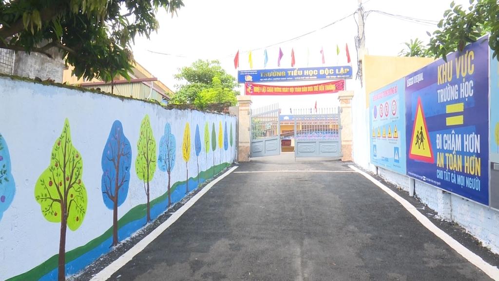 许多学校大门的新面貌