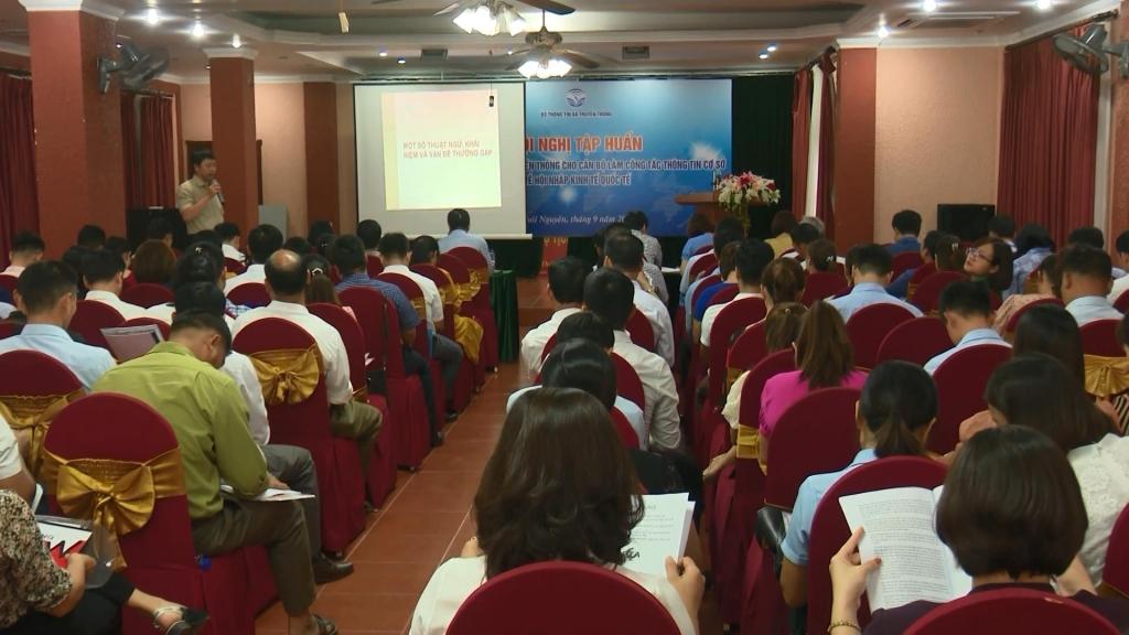 提高国际经济融入的传媒能力的培训会议
