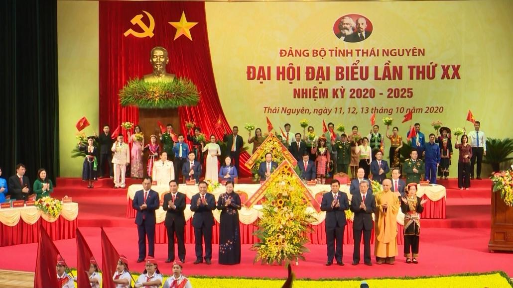 太原省第二十届党部代表大会的开幕仪式