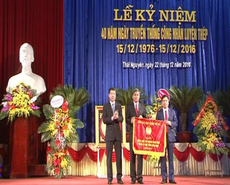 Nhà máy Luyện thép Lưu Xá kỷ niệm 40 năm thành lập