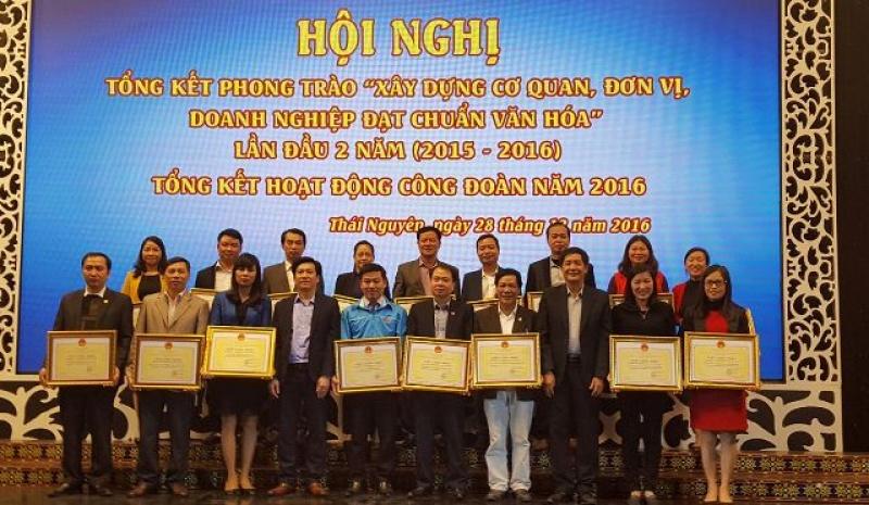 Hội nghị tổng kết hoạt động công đoàn năm 2016