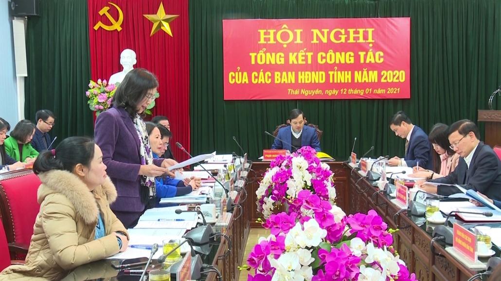 Nâng cao chất lượng, hiệu quả hoạt động các Ban của HĐND tỉnh