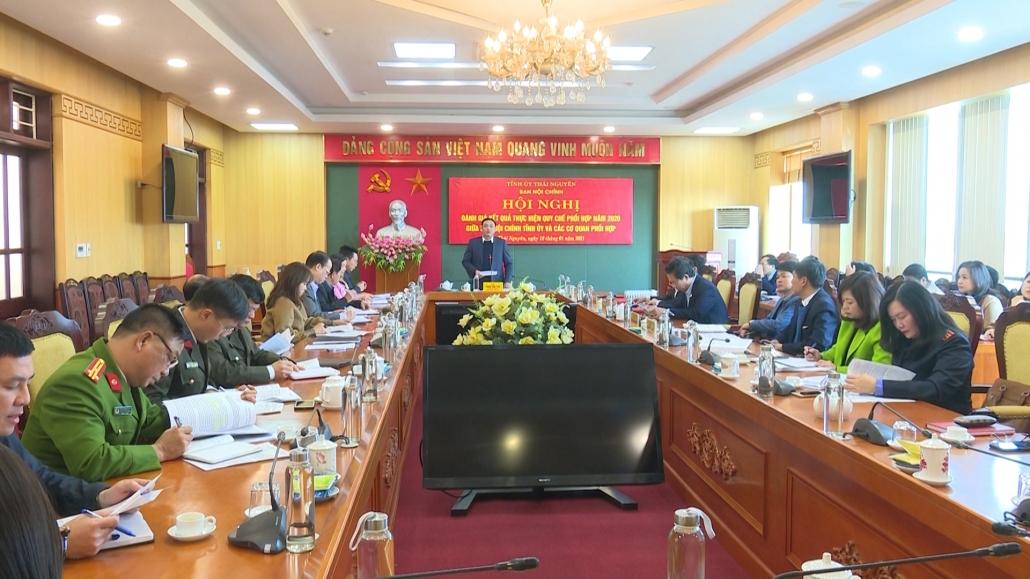 Đánh giá kết quả thực hiện quy chế phối hợp năm 2020 giữa Ban Nội chính Tỉnh ủy và các cơ quan phối hợp