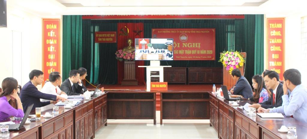 Đại hội thi đua yêu nước Mặt trận tổ quốc Việt Nam giai đoạn 2020-2025