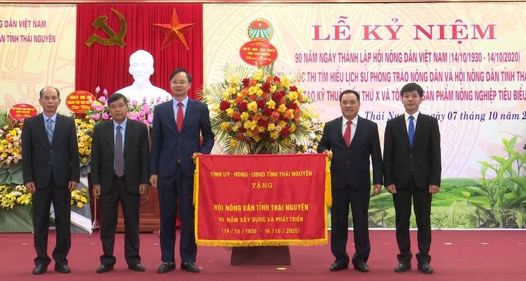 Kỷ niệm 90 năm ngày thành lập Hội Nông dân Việt Nam