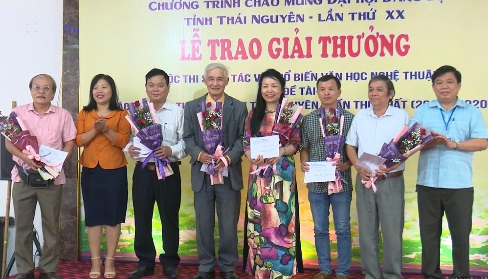 """Trao giải cuộc thi """"Sáng tác và phổ biến văn học, nghệ thuật về đề tài các dân dộc thiểu số tỉnh Thái Nguyên"""""""