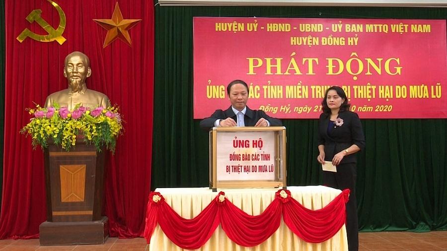 Phát động chương trình quyên góp ủng hộ đồng bào miền Trung