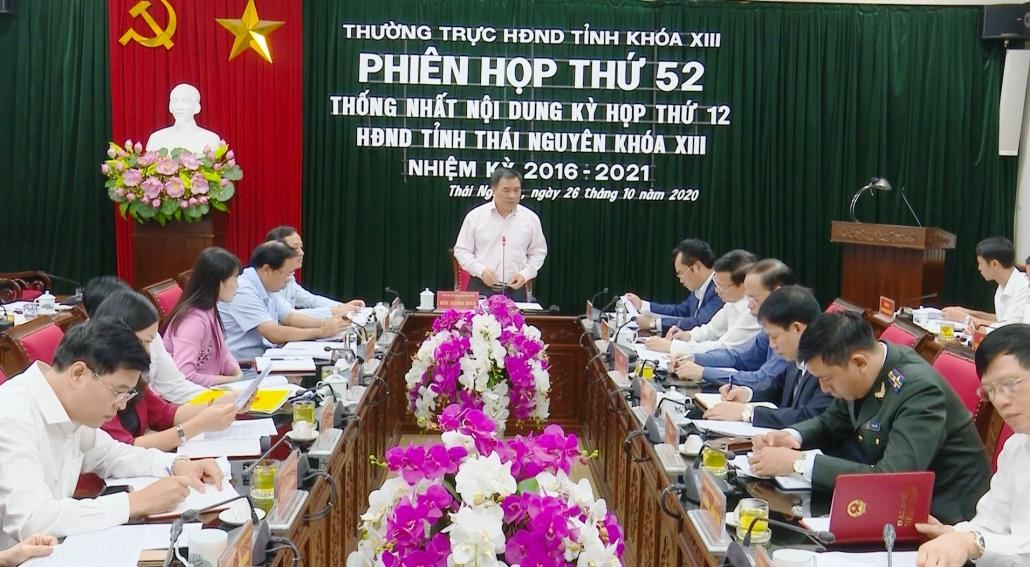 Thống nhất nội dung Kỳ họp thứ 12, Hội đồng nhân dân tỉnh khoá XIII