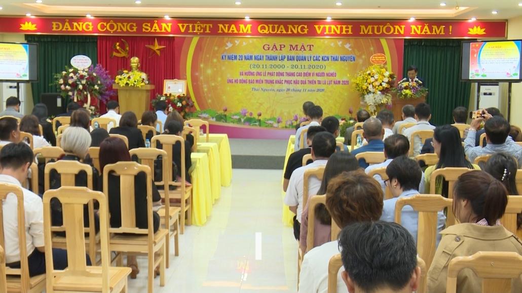 Kỷ niệm 20 năm thành lập Ban Quản lý các khu công nghiệp Thái Nguyên