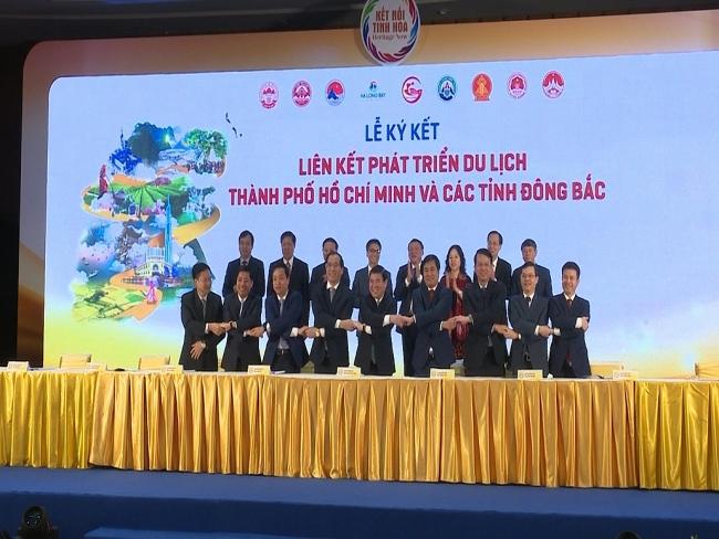 Hội nghị liên kết phát triển du lịch thành phố Hồ Chí Minh và các tỉnh Đông Bắc