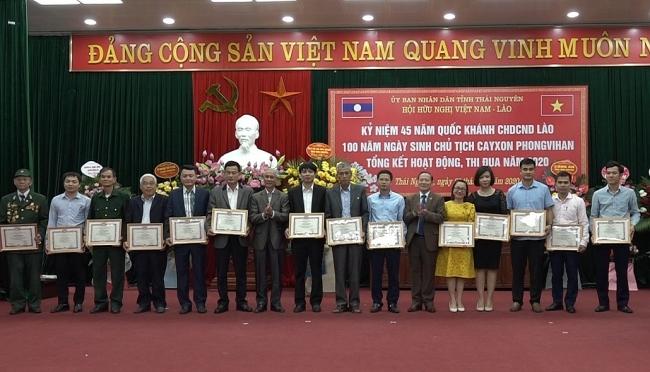 Thái Nguyên: Gắn kết tình hữu nghị Việt Nam - Lào