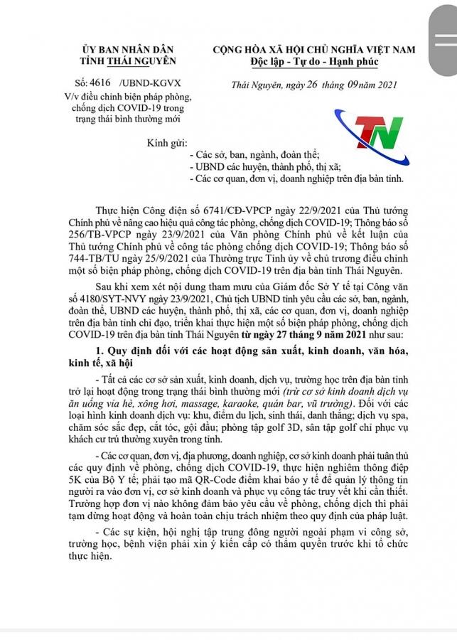 Thái Nguyên: Điều chỉnh các biện pháp phòng, chống Covid-19 từ ngày 27/9/2021