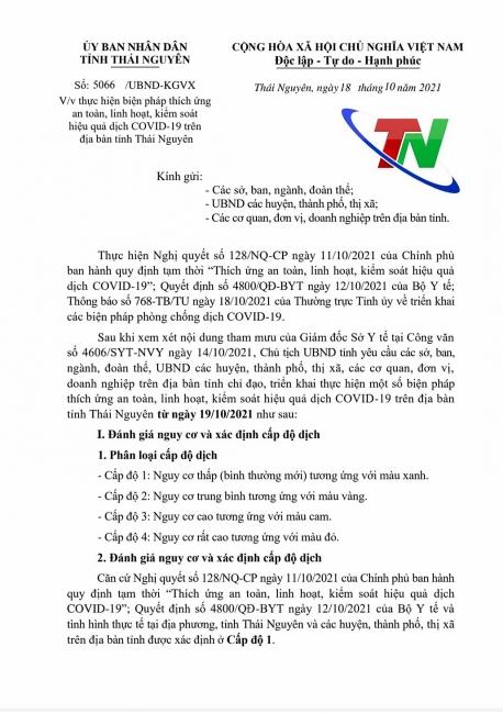 Từ 19/10, Thái Nguyên dừng hoạt động các Chốt phòng, chống dịch COVID-19