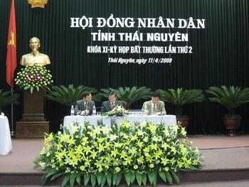 hoi dong nhan dan tinh thai nguyen khoa xi hop phien bat thuong lan thu 2 nhiem ky 2004 2011
