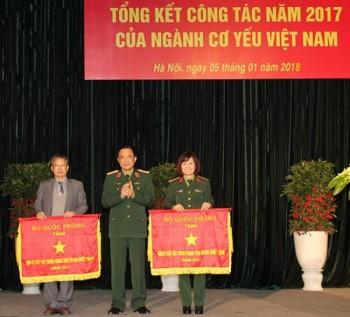 tang cuong bao mat an toan thong tin va cong tac quan ly nha nuoc ve co yeu