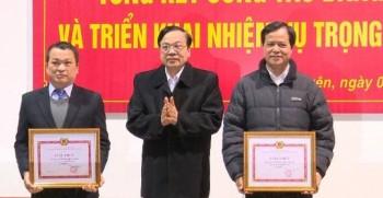 dang bo dai hoc thai nguyen trien khai nhiem vu trong tam nam 2018