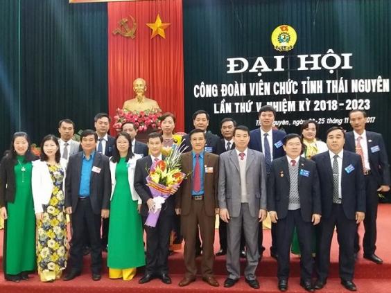 dai hoi cong doan vien chuc tinh lan thu v nhiem ki 2018 2023