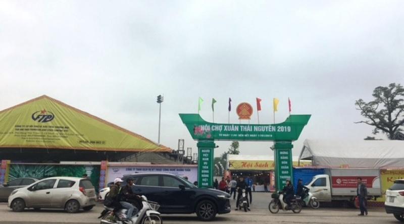 Đa dạng các sản phẩm tại Hội chợ Xuân Thái Nguyên 2019