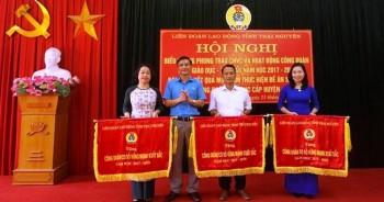 Hội nghị biểu dương phong trào công nhân viên chức và hoạt động công đoàn Khối Giáo dục Đào tạo