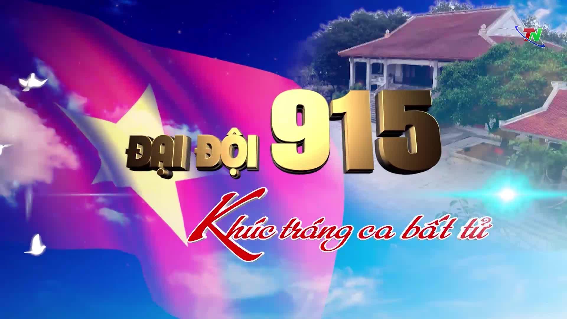 Những dấu ấn về Đại đội 915, Đội 91 Bắc Thái