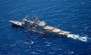 Trung Quốc không cho phép chiến hạm Mỹ thăm Hong Kong