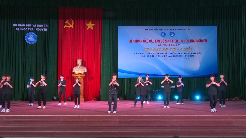 Liên hoan các câu lạc bộ sinh viên Đại học Thái Nguyên lần thứ nhất