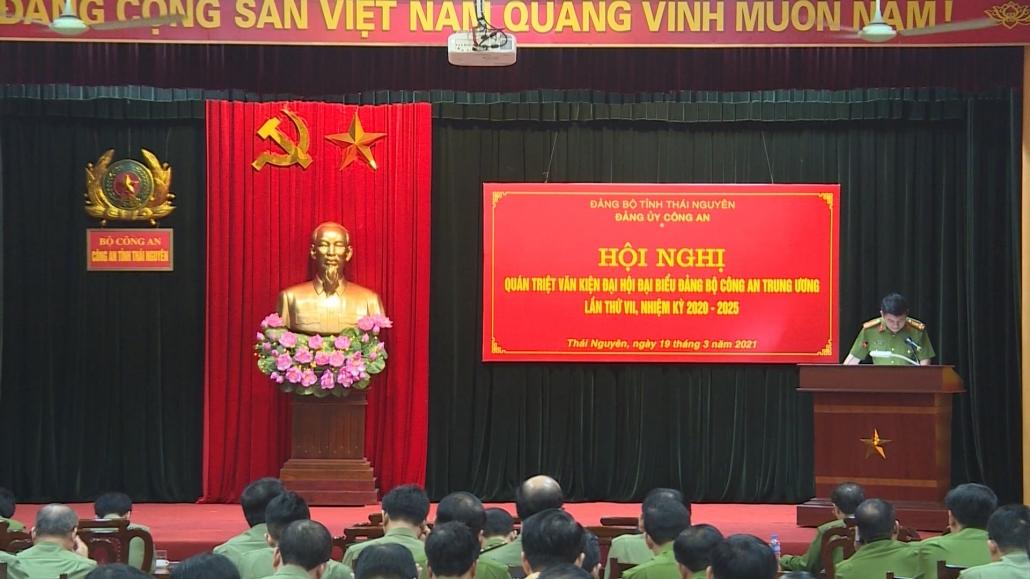Học tập, quán triệt văn kiện Đại hội đại biểu Đảng bộ Công an Trung ương lần thứ VII