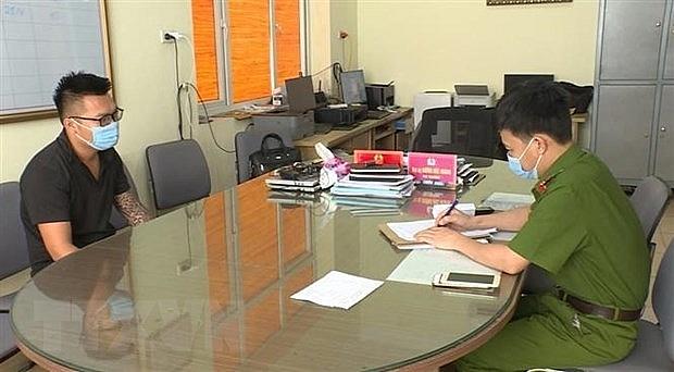 Triệt phá ổ nhóm tổ chức cá độ bóng đá qua mạng với số tiền 20 tỷ đồng   Pháp luật   Vietnam+ (VietnamPlus)