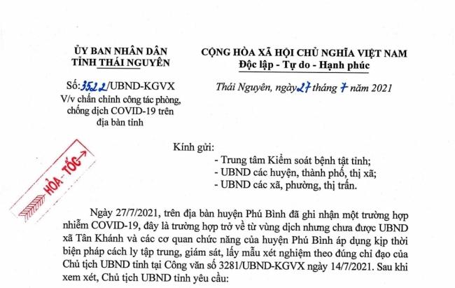 Thái Nguyên chấn chỉnh công tác phòng, chống dịch COVID-19 trên địa bàn tỉnh