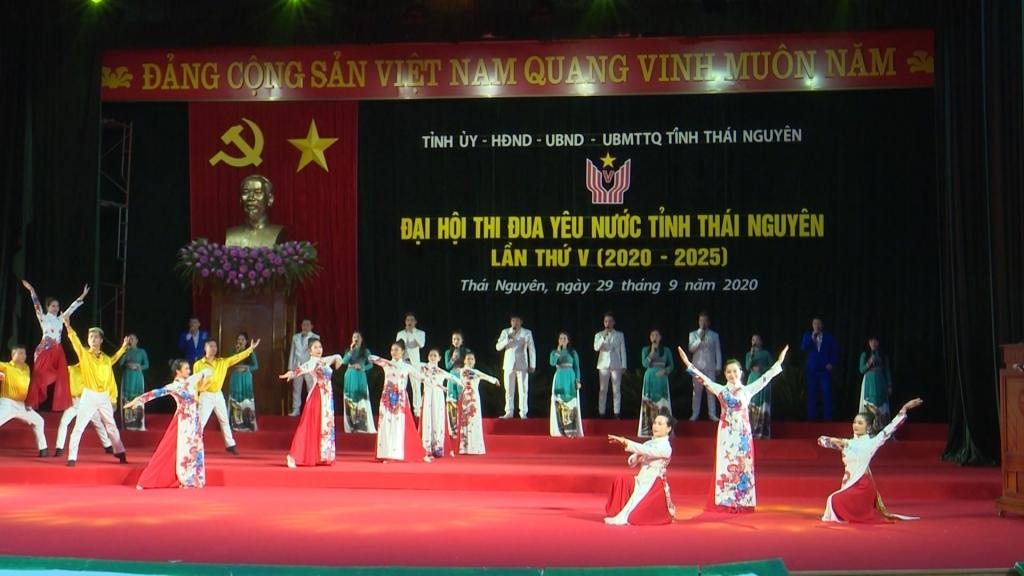 Duyệt chương trình nghệ thuật chào mừng Đại hội thi đua yêu nước tỉnh Thái Nguyên lần thứ V