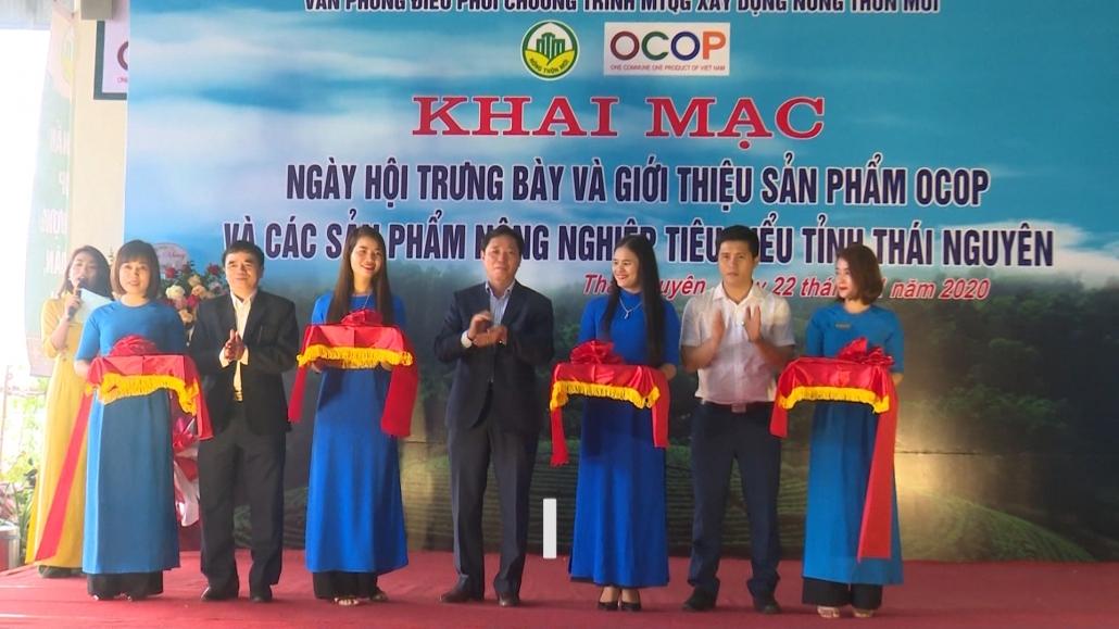 Khai mạc Ngày hội trưng bày, giới thiệu sản phẩm OCOP và các sản phẩm nông nghiệp tiêu biểu
