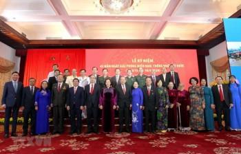 TP. Hồ Chí Minh kỷ niệm 45 năm Ngày Giải phóng miền Nam, thống nhất đất nước