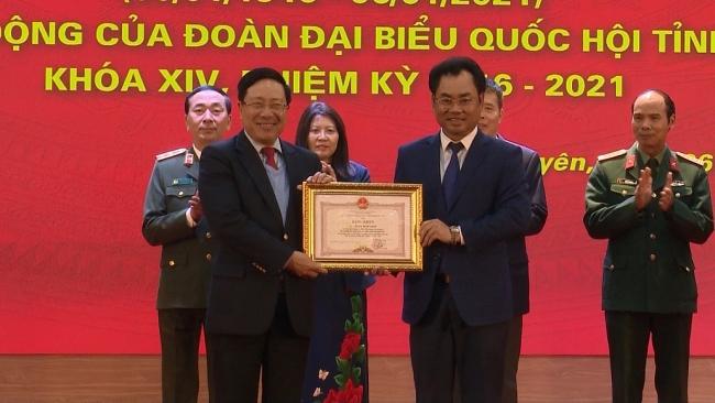 Kỷ niệm 75 năm ngày Tổng tuyển cử đầu tiên bầu Quốc hội Việt Nam