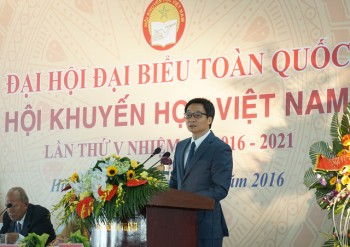 Phó Thủ tướng Vũ Đức Đam: Cần hỗ trợ, phát huy mọi khả năng của Hội Khuyến học