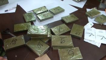 Lạng Sơn: Phá đường dây ma túy, thu giữ 20 bánh heroin