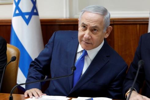tong thong israel trao quyen cho ong netanyahu thanh lap chinh phu moi