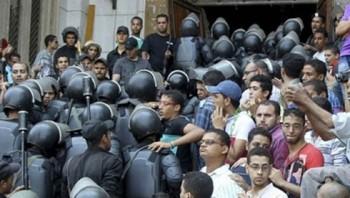 Ai Cập: Quốc hội gia hạn tình trạng khẩn cấp thêm 3 tháng