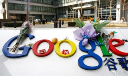 google dang di duong vong de vao trung quoc